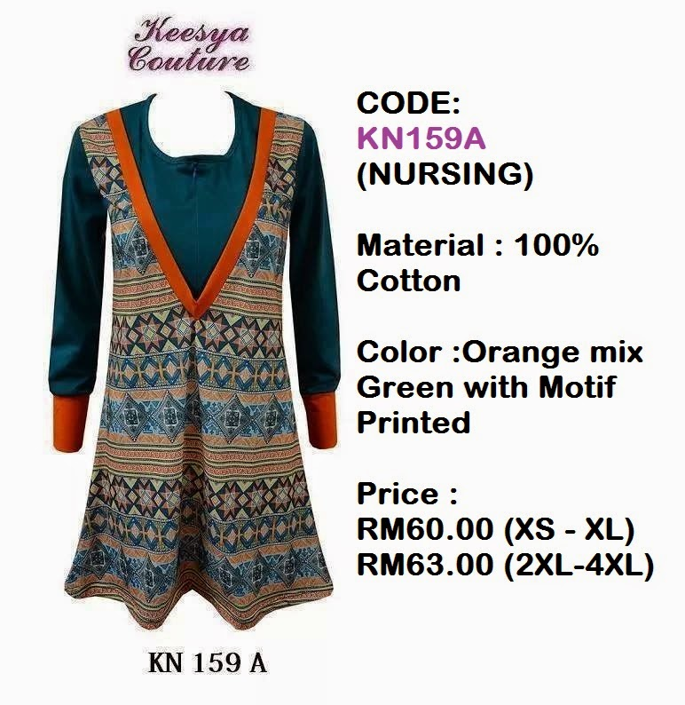 T-shirt-Muslimah-Keesya-KN159A