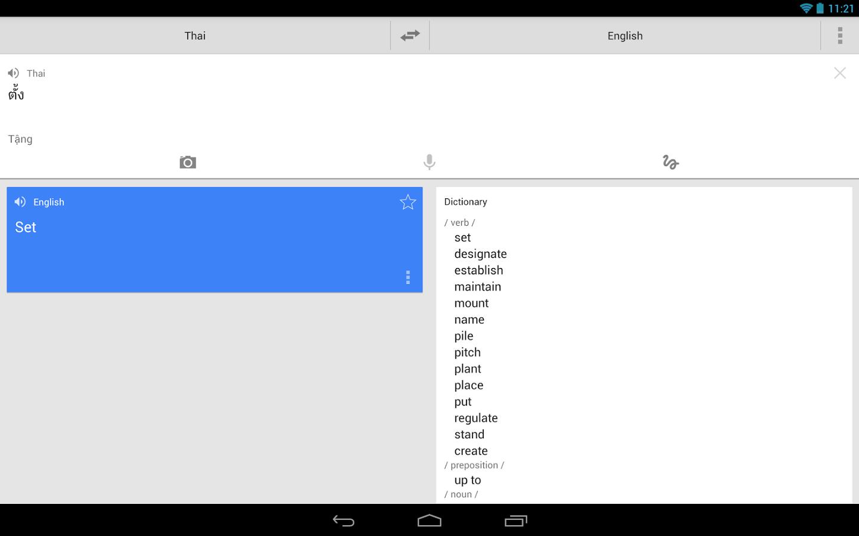 Google translate offline apk
