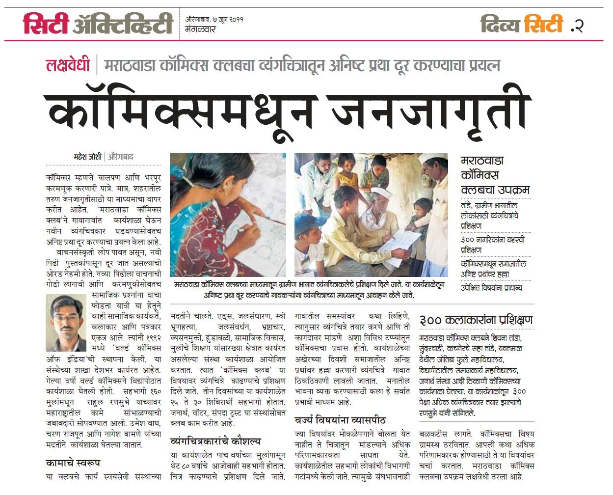 essays in marathi for school level My essay marathi picnic school on grants she was already far behind in school credits in completing the 11th grade marathi essay on my school picnic.