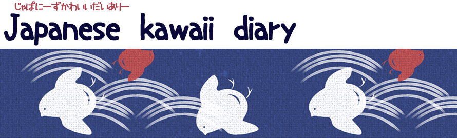 Japanese kawaii diary