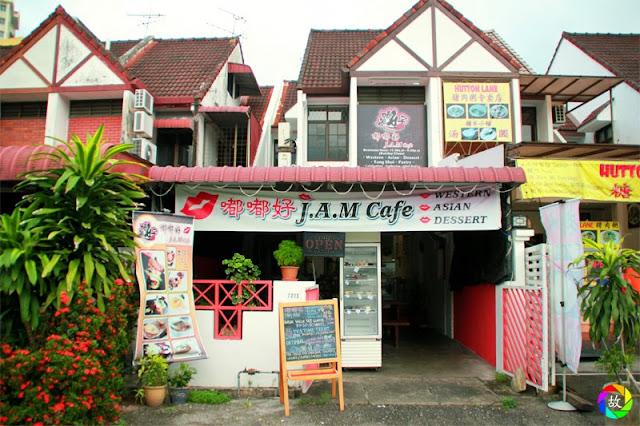 嘟嘟好 J.A.M Cafe