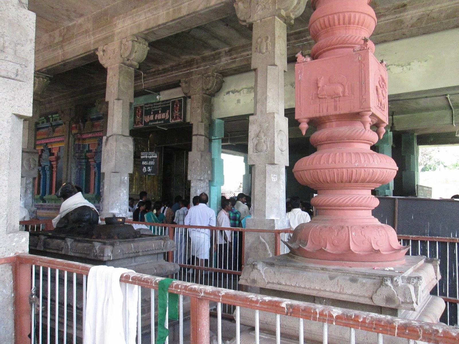 Sri Swadharanyeswarar Temple, Thiruvenkadu, Sirkazhi - 275 Shiva Temples
