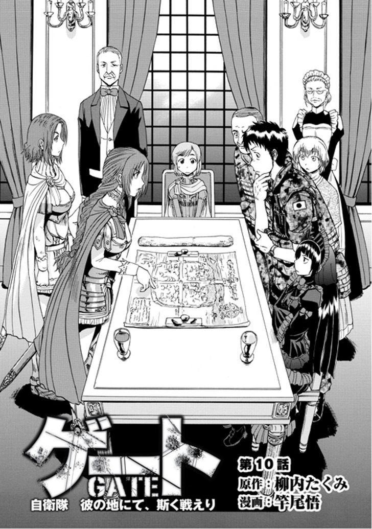 Gate – Jietai Kare no Chi nite, Kaku Tatakeri chap 10 Trang 1 - Mangak.info
