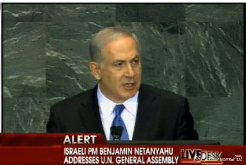 What does Netanyahu say at 3:45 of this Speech - Plz Help - 10 Points!!!!!?