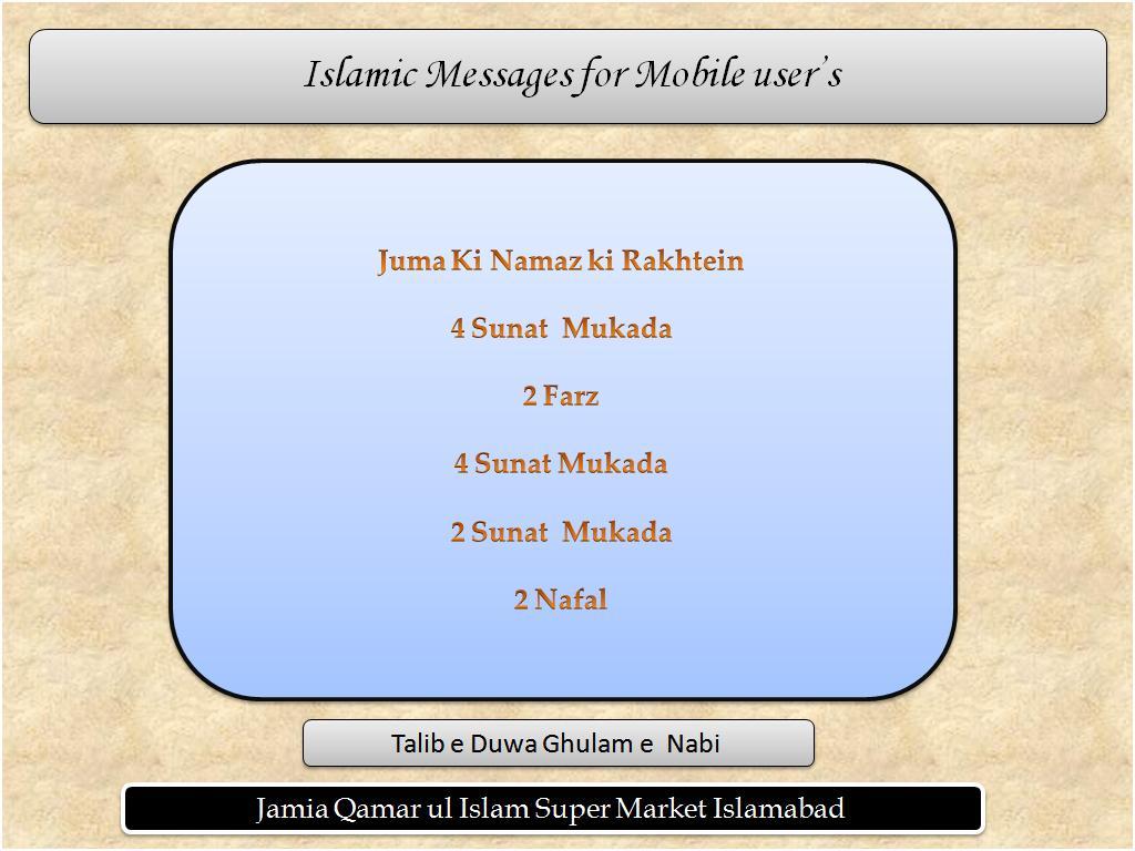 Urdu rizvia fatawa pdf e