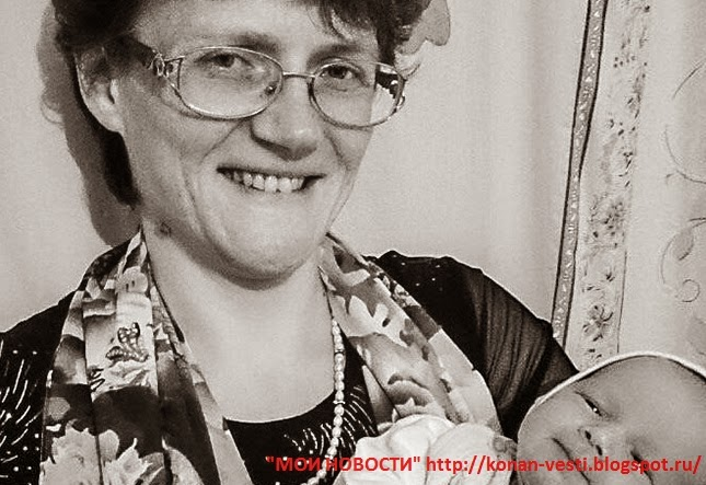 Решение по делу 5-122/2 15 - 2 1 ч 1 - судья Степанова