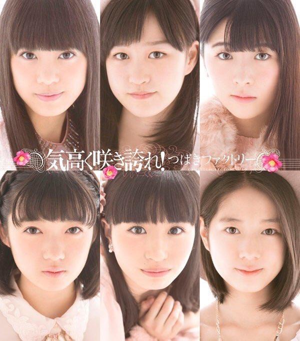 [Single] つばきファクトリー – 気高く咲き誇れ! (2015.12.31/MP3/RAR)