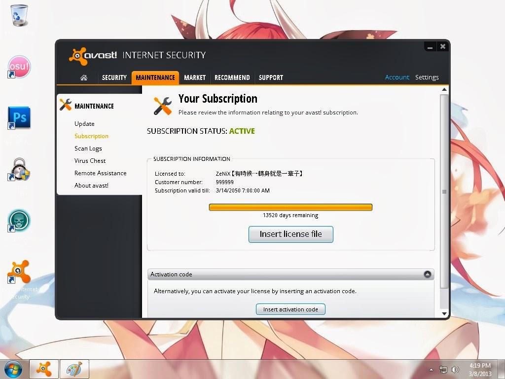 insert license file avast