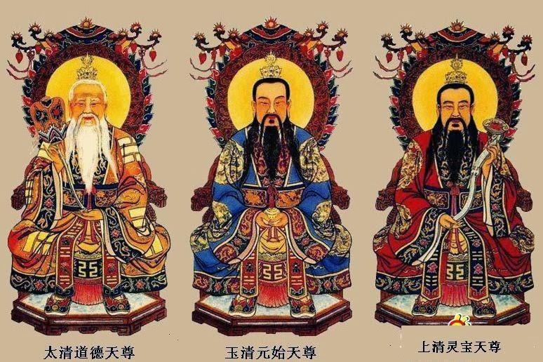 Bahasa Cina Untuk Muslim: Ajaran Tao