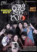 Rajugari Gadhi movie wallpapers-thumbnail-2