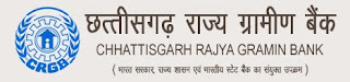 Chhattisgarh Gramin Bank CRGB IBPS Recruitment 2018/2018