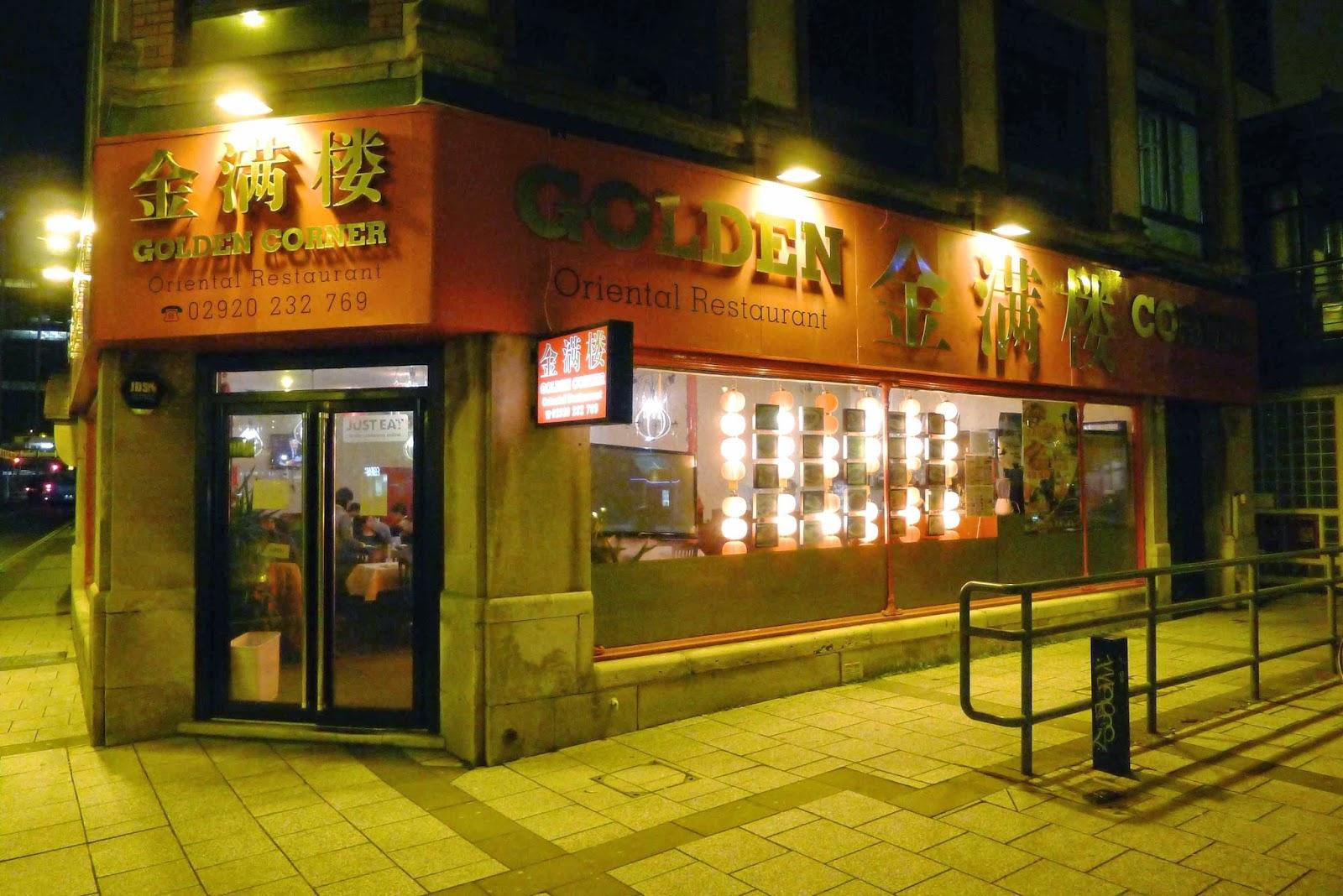 GourmetGorro: Golden Corner, Cardiff Chinese restaurant review