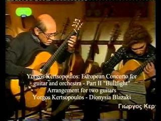Kertsopoulos-Blazaki 2010