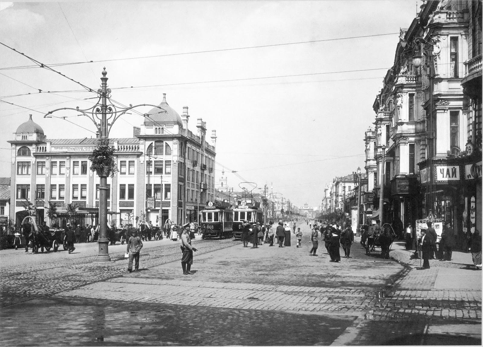 Тверская улица до революции