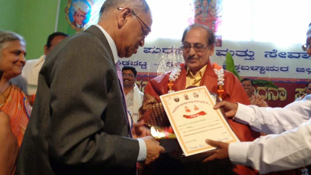 Vipra Pratibha Puraskaara function at Sidlaghatta - 23.11.2014