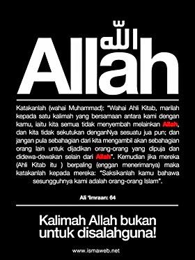 KALIMAH ALLAH