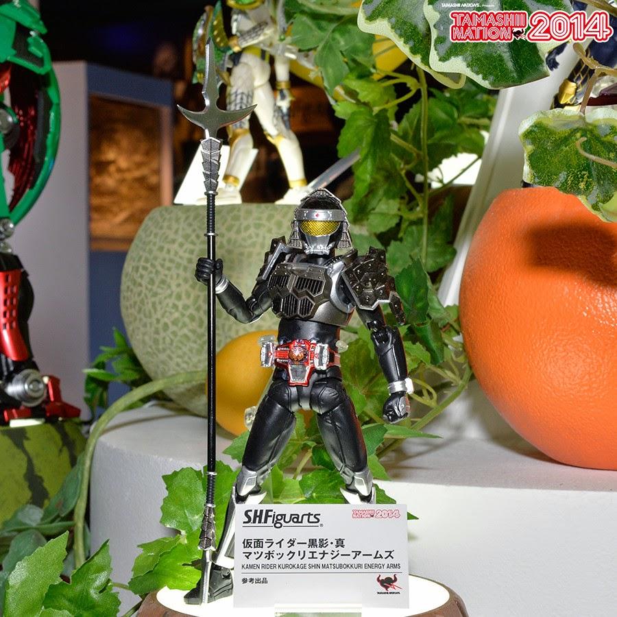 SH Figuarts Kamen Rider Shin Kurokage