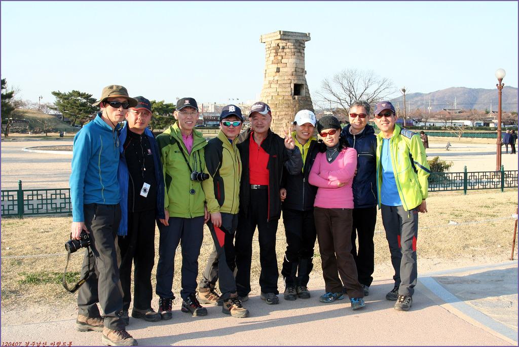 慶州瞻星台の画像 p1_9