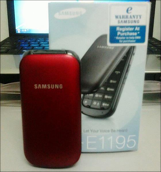Gadget Tahun Baru 2012