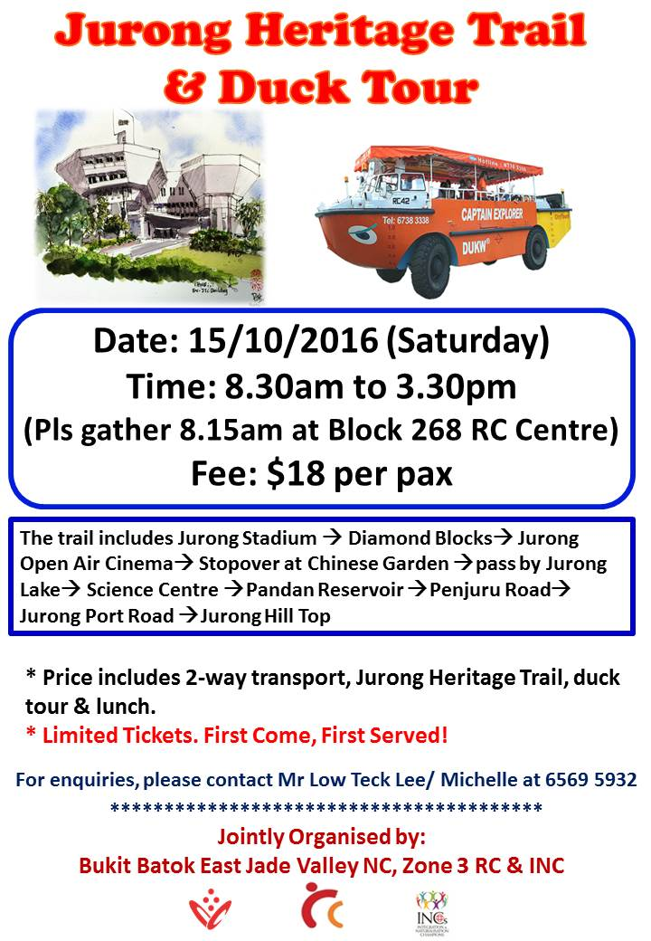 Jurong Hertage Trail & Duck Tour