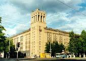 Мой город Пермь.