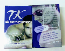TK-มาวิต ยาบำรุงร่างกาย