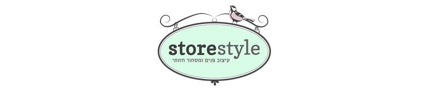storestyle