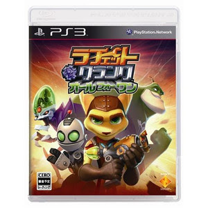 [PS3] Ratchet and Clank All 4 [ラチェット&クランク オールフォーワン] (JPN) ISO Download