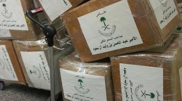 المخدرات بداخل الصناديق في مطار بيروت
