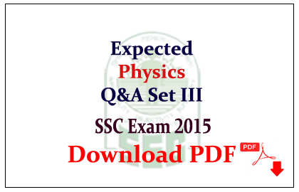 Expected GK Questions from Physics Capsule Download in PDF