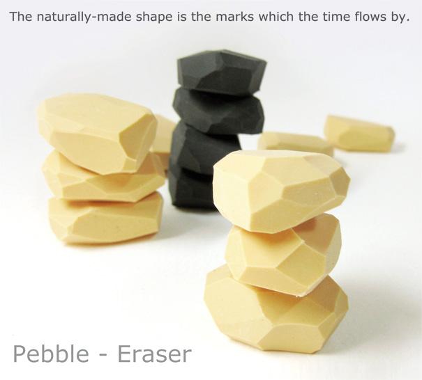 Architecture Eraser4