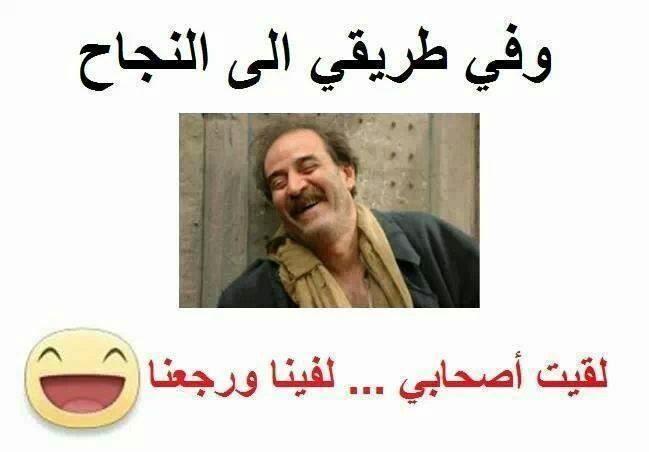 صور مضحكة للفيس بوك