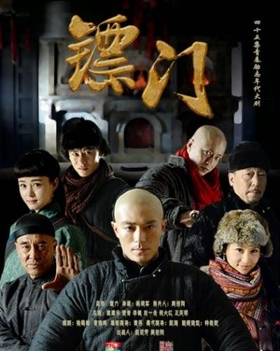 Tiêu Môn - The Great Protector (2015)