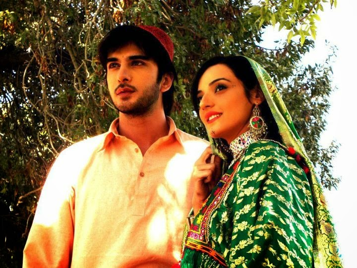 Sadia Khan And Imran A... Imran Abbas And Sadia Khan