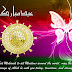 Eid Greeting Cards Images-Pics-Islamic Eid Cards Wallpapers-Pictures 2013