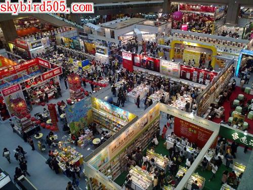2012台北國際書展2