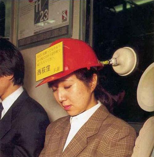 Divertidos Inventos Japoneses