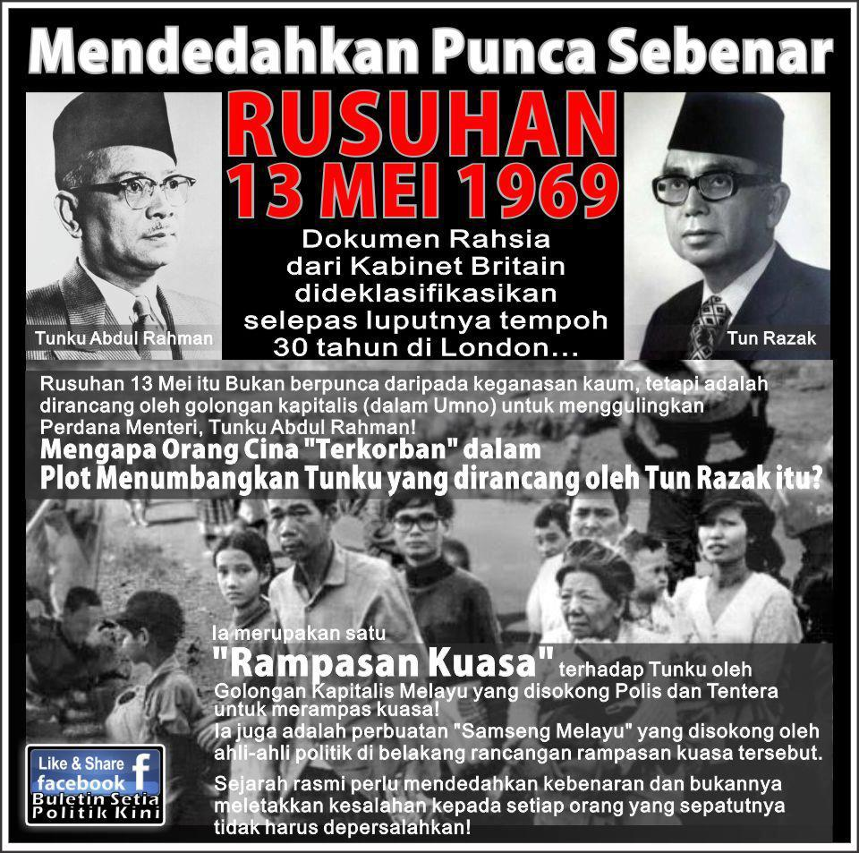 Tragedi 13 Mei Kita diperbodohkan oleh pemimpin UMNO rupanya