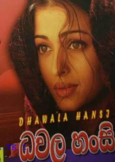 dhawala hansi sinhala novel