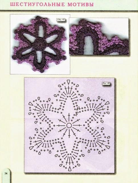 Aplique con forma de cristal de nieve