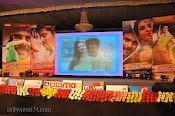 Naa Lovestory Modalaindi Audio release Photos-thumbnail-2