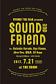 7/21(FRI) Ryuhei The Man presents Sound and Friend