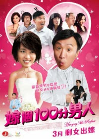 Marrying Mr Perfect - 嫁個100分男人