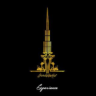 شعار خليفة