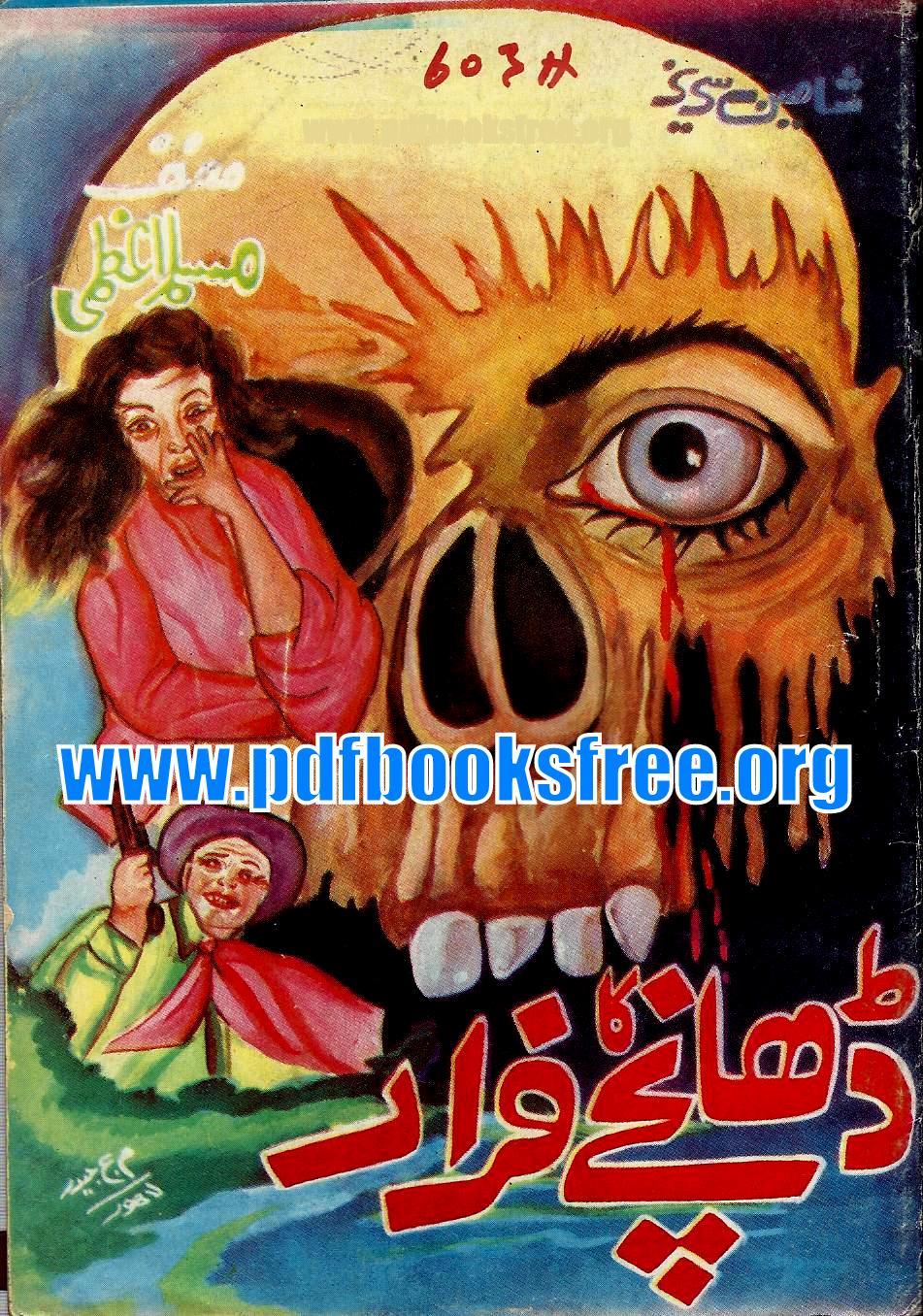 download ebook novel islam gratis pdf