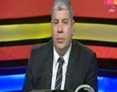 """برنامج """"الملعب"""" -- مع أحمد شوبير- حلقة  الأربعاء 28-1-2015"""