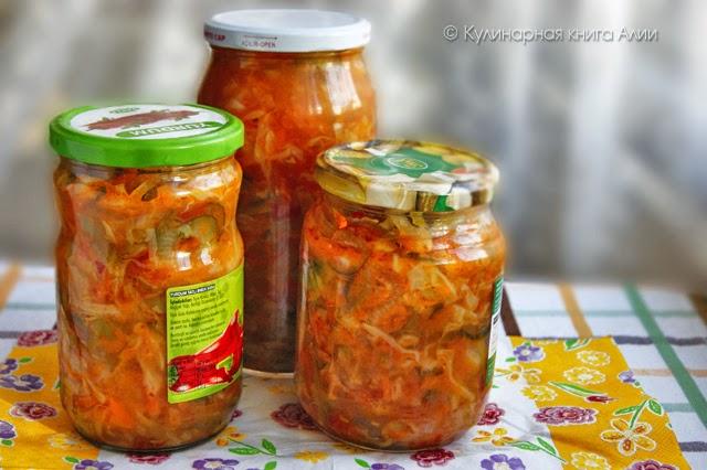 Кубанский салат рецепт