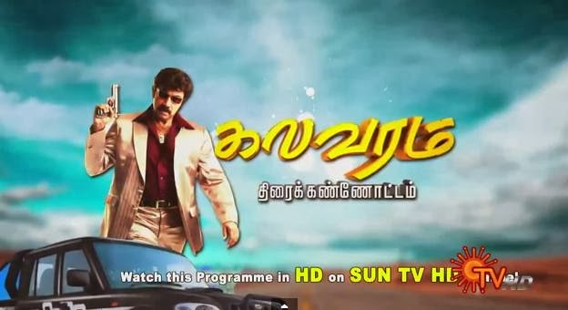 A Interview with Actor Sathyaraj Sun Tv Pongal Special Program Shows 16-01-2014