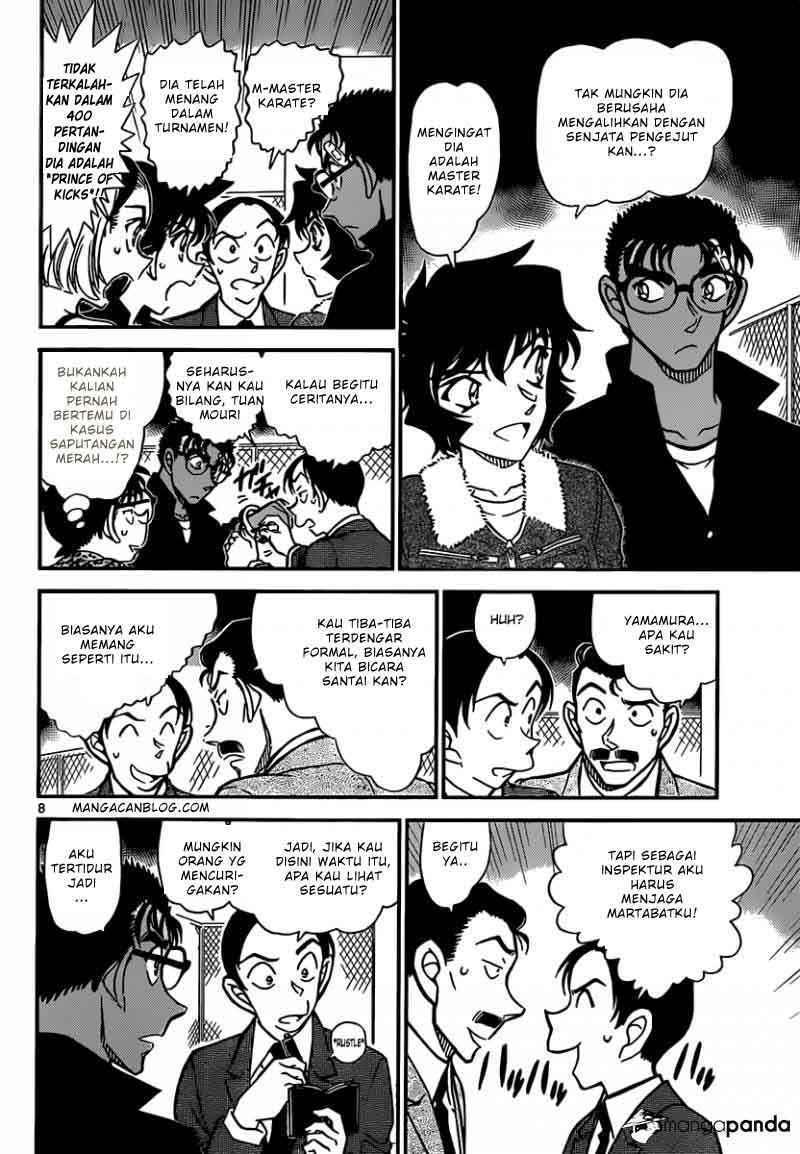 Komik detective conan 860 861 Indonesia detective conan 860 Terbaru 8|Baca Manga Komik Indonesia|Mangacan