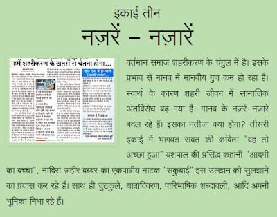hindiblog.tk